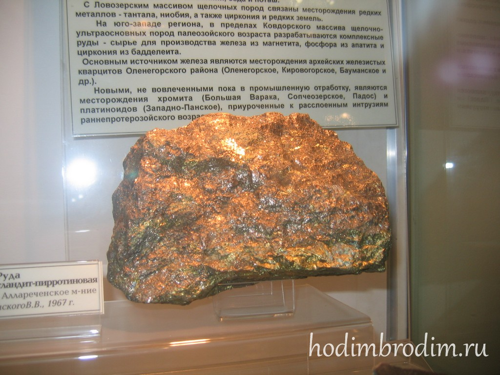 geologichesky_musey_09