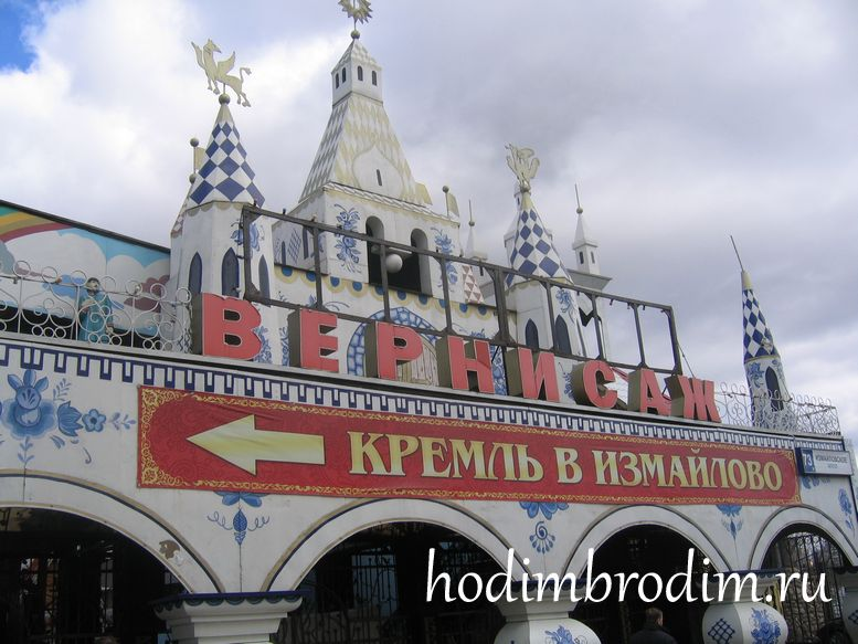 izmailovsky_kreml_011