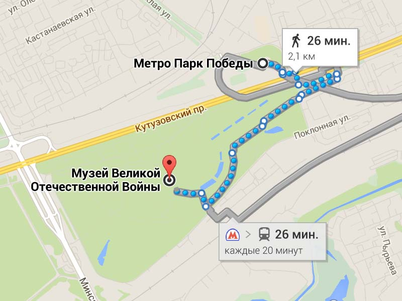 Центральный музей Великой Отечественной Войны как добраться