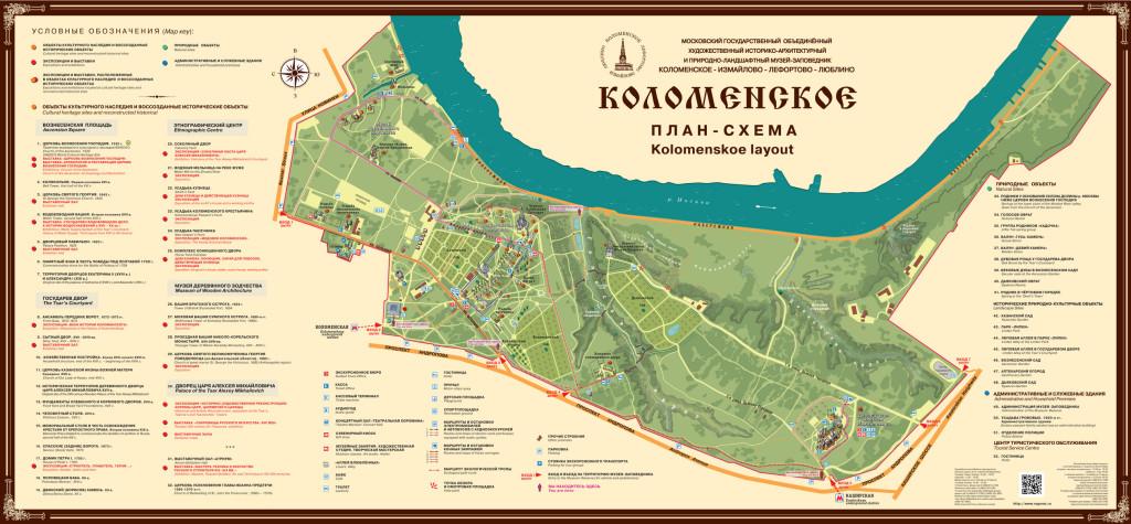 интересно коломна масленица карта кремля АВТОБУС